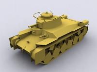Type 97 Chi-Ha
