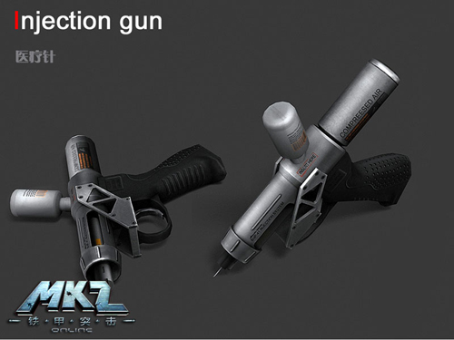 injection gun