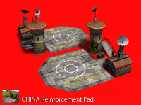 Chinese Reinforcement Pad