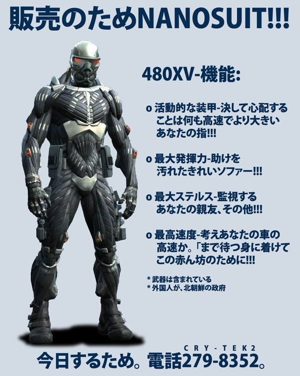 Nanosuit For Sale
