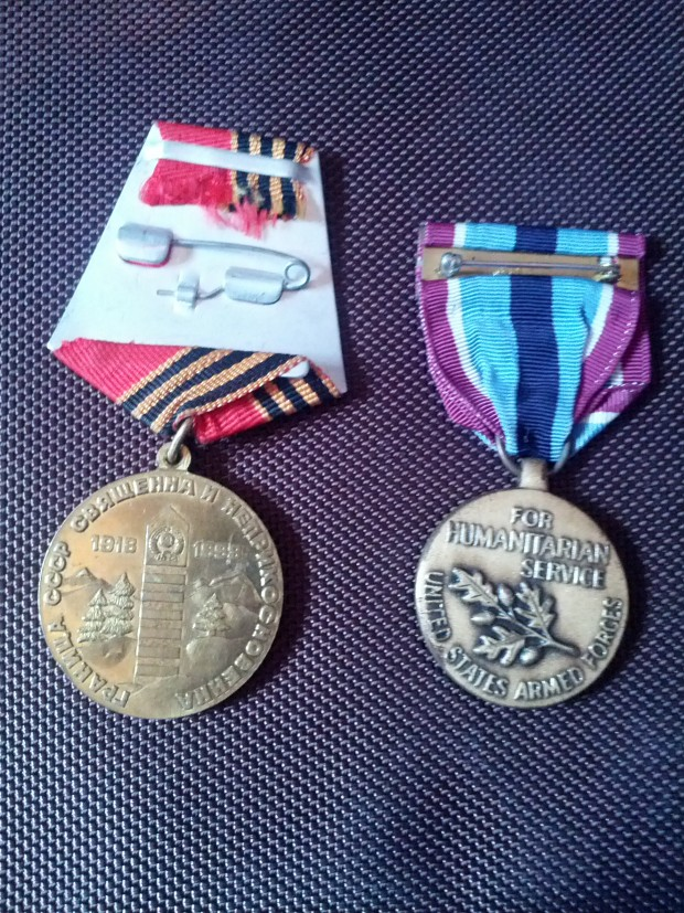Post War Medals - Back