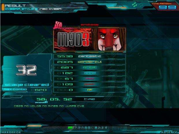 """Stepmania """"Endless"""" mode score."""