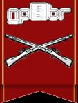 MP_BR Logo