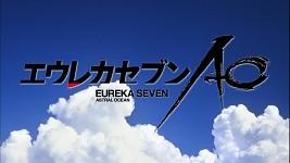Eureka Seven: Astral Ocean