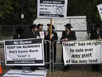 Demonstration during visit of Minister ofJerusalem