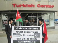 Protest outside Turkish Center