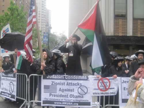 Anti-Zionist Orthodox Jews