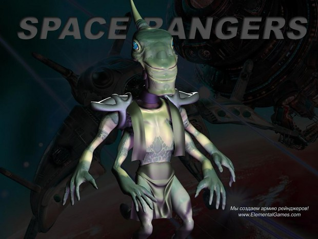 Space Ragers 2