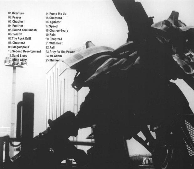 Armorec Core 4 OST pictures