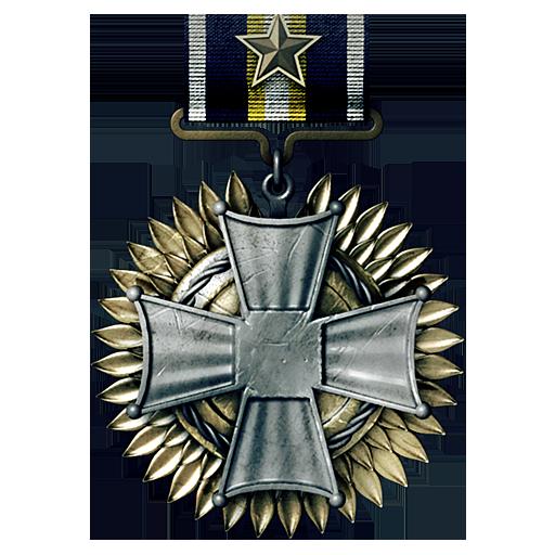 Nice medal