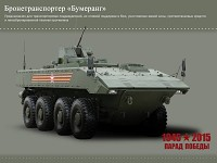 New Russian Military Technics