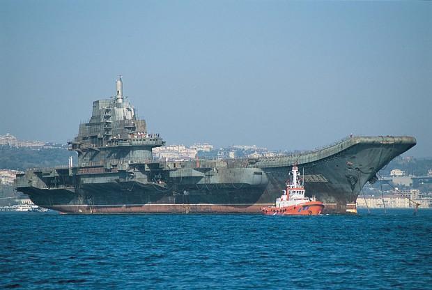 "Heavy Carrier-Cruiser ""Varyag"""