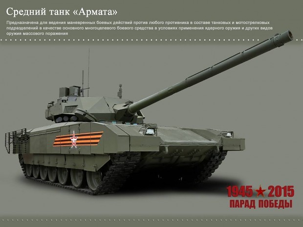 New Russian Military Technics