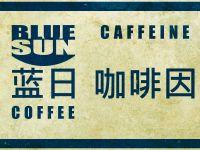 Blue Sun Coffee Texture