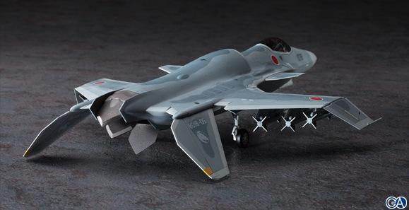 ASF-X Model