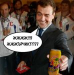 Жгъирчик, Путинко, Медвед