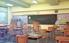 Classroom (HD remake)