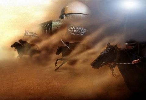 AlMujahideen