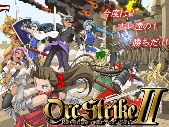 Orc Strike 2