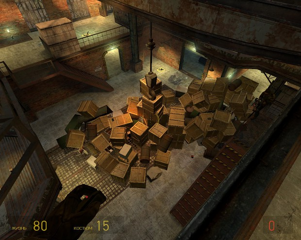HL2:DM Screenshot