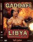 Libyan's Fool
