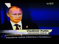 Vladimir Putin - President of Serbia?!