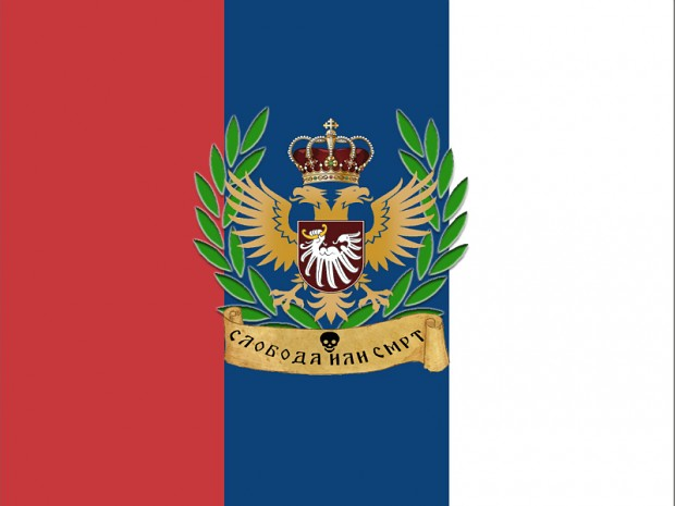 Tsardom of Voyislavia [updated flag]