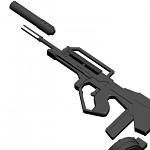 WeaponModels