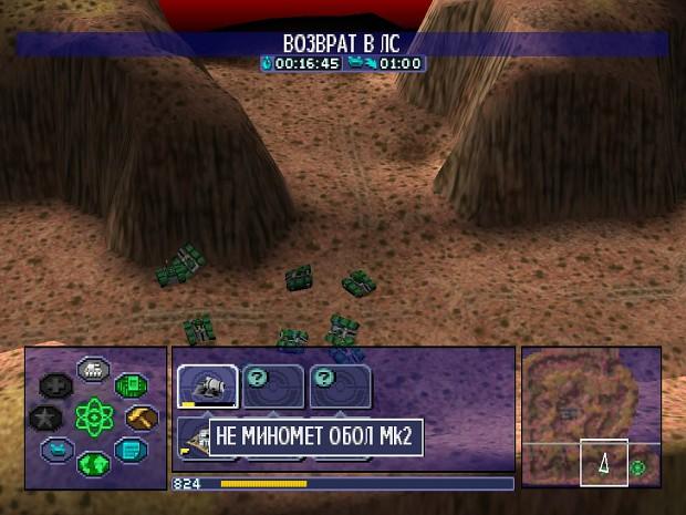 Old Warzone 2100 Screenshot