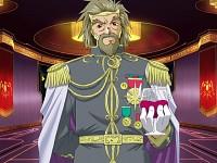 Admiral Guja