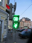Australian traffic light in Russia