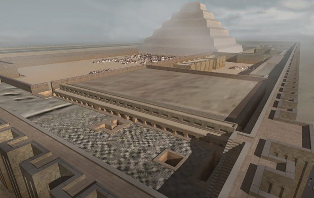 Wave Pyramid, Djoser