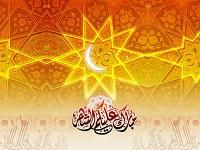 it's ramadan YAY!!! :D