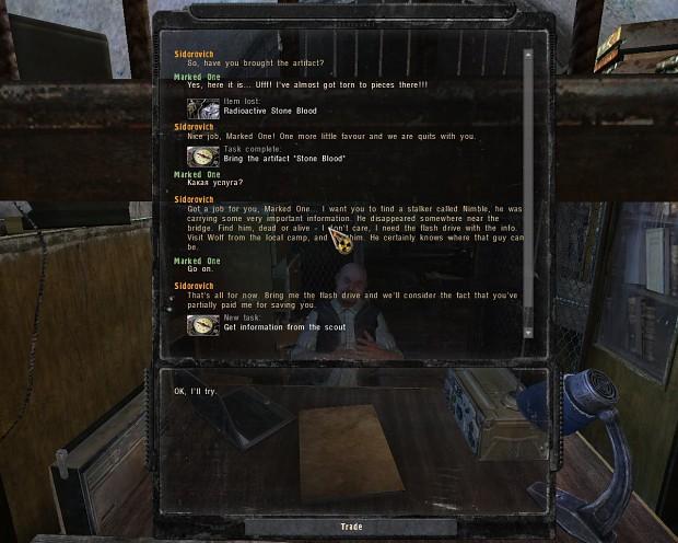 Dialogue screen for COP HUD
