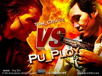 Tom VS Pu Ploy