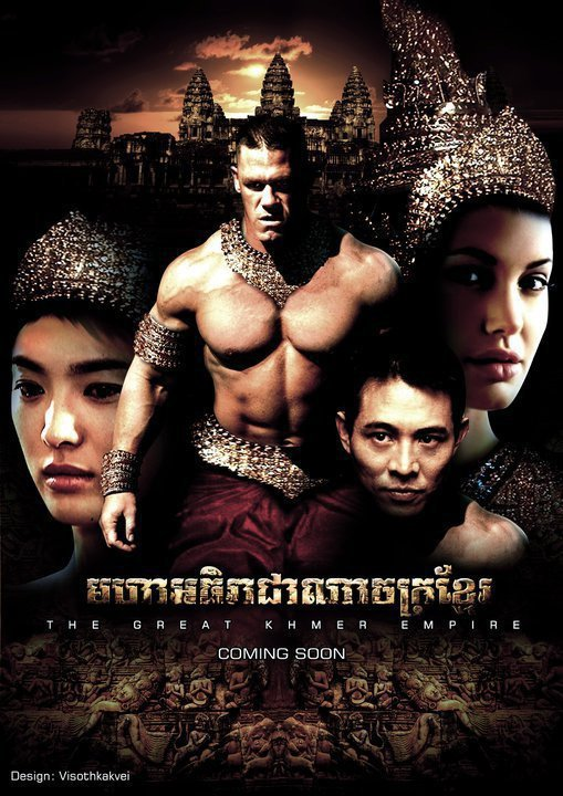 The Great Khmer Empire
