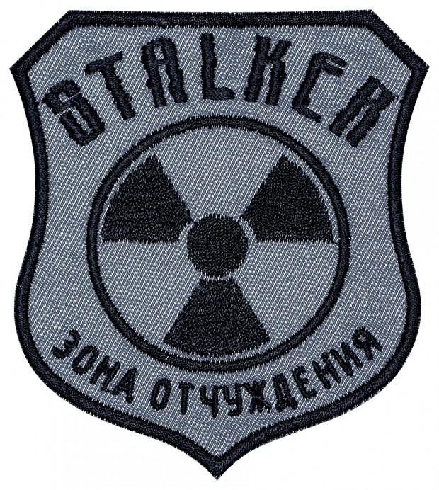 S.T.A.L.K.E.R. TCZ : Dimka's Story Mod Pack.