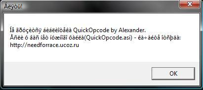 GTA San Anderius error