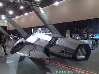 Spann Fighter mk2