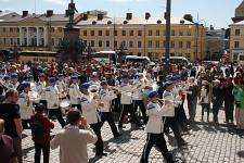 Guards Band