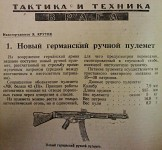 Russian document about Mkb-42(H)