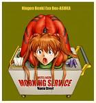 Asuka 'room service'