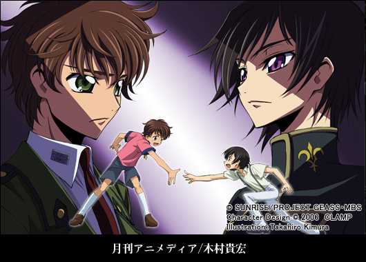 Lelouch of Rebellion
