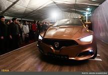 Python sports car concept.