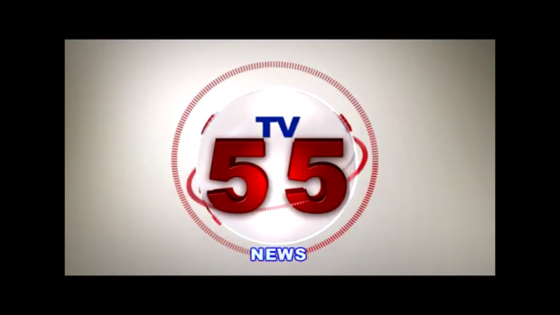 News Bulletin TV 55 (Class project)