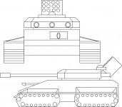 China Super Tank