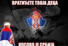 косово је <3 србије