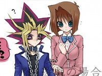 Atem and Tea