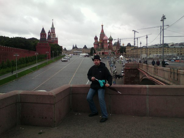 In Moscow center