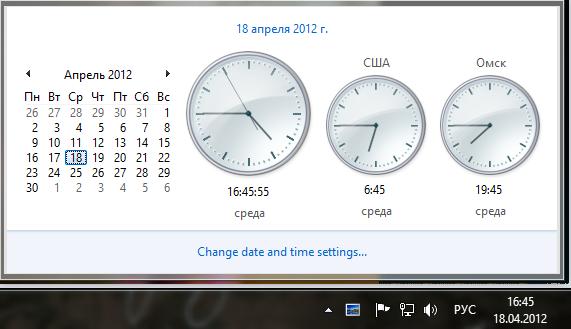 Nice Clocks